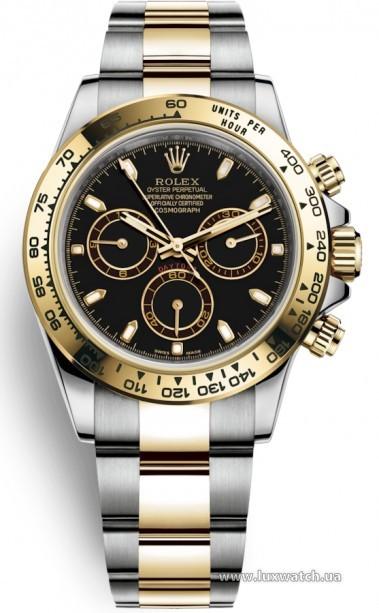Стоимость часы rolex корпусов зачем скупка часов