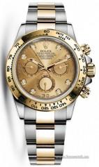 Rolex » Daytona » Cosmograph Daytona 40mm Steel and Yellow Gold » 116503-0006