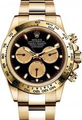 Rolex » Daytona » Cosmograph Daytona 40mm Yellow Gold » 116508-0009