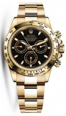 Rolex » Daytona » Cosmograph Daytona 40mm Yellow Gold » 116508-0004