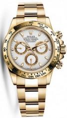 Rolex » Daytona » Cosmograph Daytona 40mm Yellow Gold » 116508-0001