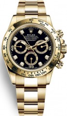 Rolex » Daytona » Cosmograph Daytona 40mm Yellow Gold » 116508-0016