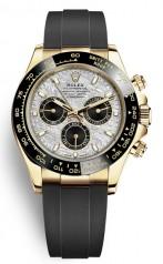 Rolex » Daytona » Cosmograph Daytona 40mm Yellow Gold » 116518ln-0076