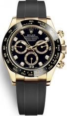 Rolex » Daytona » Cosmograph Daytona 40mm Yellow Gold » 116518ln-0078