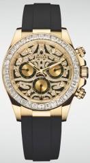 Rolex » Daytona » Cosmograph Daytona 40mm Yellow Gold » 116588TBR-0003