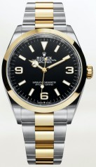 Rolex » Explorer » Explorer 36 mm Steel and Yellow Gold » 124273-0001