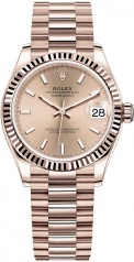 Rolex » Datejust » Datejust 31mm Everose Gold » 278275-0037