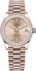 Rolex » Datejust » Datejust 31mm Everose Gold » 278285rbr-0018