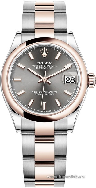 Rolex » Datejust » Datejust 31mm Steel and Everose Gold » 278241-0017