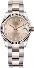 Rolex » Datejust » Datejust 31mm Steel and Everose Gold » 278271-0023