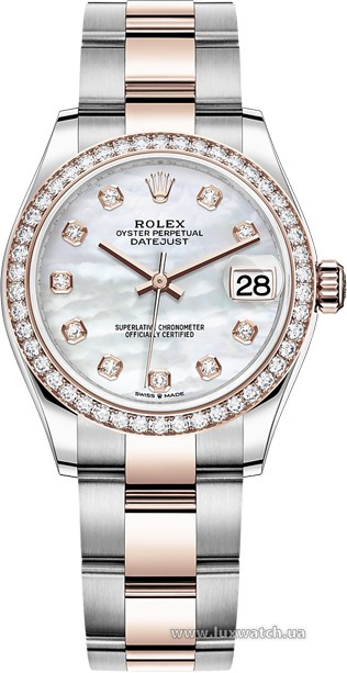 Rolex » Datejust » Datejust 31mm Steel and Everose Gold » 278381rbr-0025