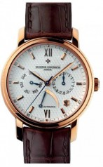 Vacheron Constantin » _Archive » The Jubile 1755 » 85250/000R-9142
