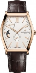 Vacheron Constantin » Malte » Moon Phase and Power Reserve » 7000M/000R-B109