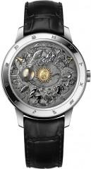 Vacheron Constantin » Metiers d`Arts » Copernicus Celestial Spheres 2460 RT » 7600U/000G-B211