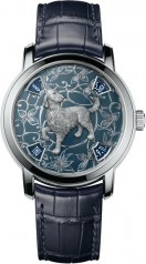Vacheron Constantin » Metiers d`Arts » Legend of the Chinese Zodiac » 86073/000P-B257