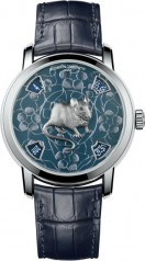 Vacheron Constantin » Metiers d`Arts » Legend of the Chinese Zodiac » 86073/000P-B521