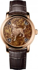 Vacheron Constantin » Metiers d`Arts » Legend of the Chinese Zodiac » 86073/000R-B256