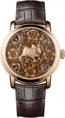 Vacheron Constantin » Metiers d`Arts » Legend of the Chinese Zodiac » 86073/000R-B520