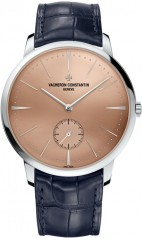 Vacheron Constantin » Patrimony » Middle East Edition » 1110U/000P-B653
