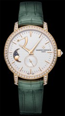 Vacheron Constantin » Traditionnelle » Moon Phase and Power Reserve » 83570/000R-B609