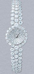 Van Cleef & Arpels » High Jewellery » A Cheval » VCARO8QF00