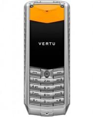 Vertu » _Archive » Ascent Aluminium » 002P4F7