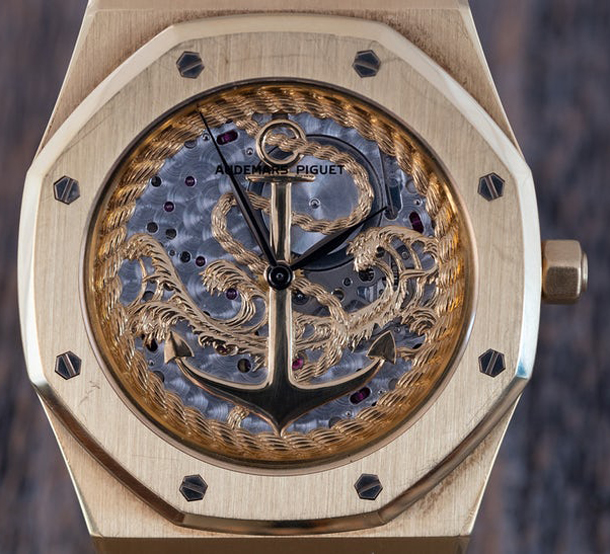 Audemars Piguet Royal Oak With Gold Relief Dial
