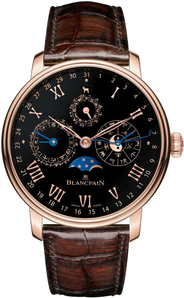 blancpain_villeret_only_watch_2015