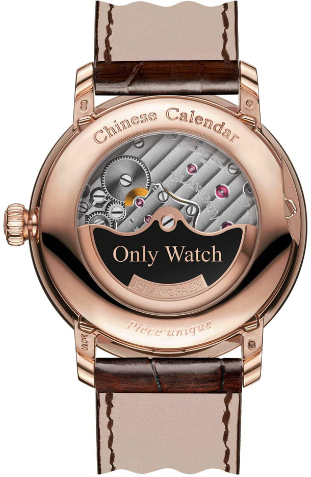 blancpain_villeret_only_watch_2015_caseback