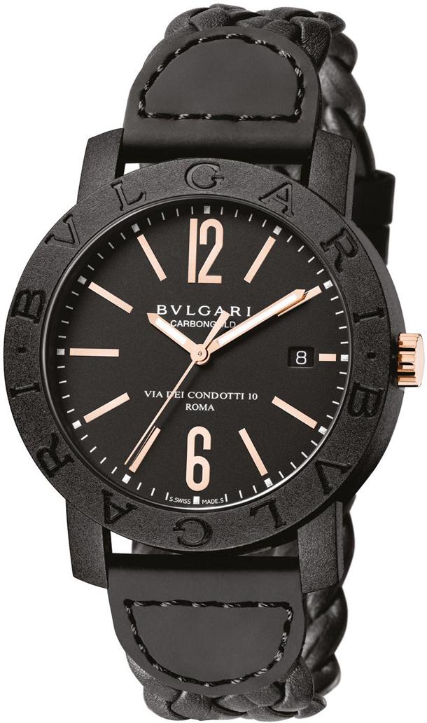 bulgari-bulgari-carbon-gold-black