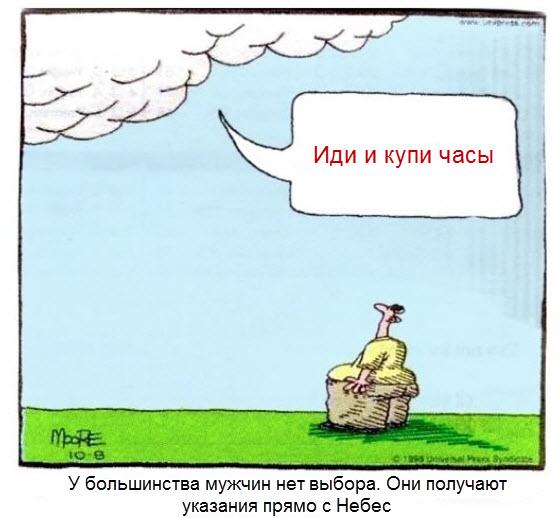 GoBuyWatch