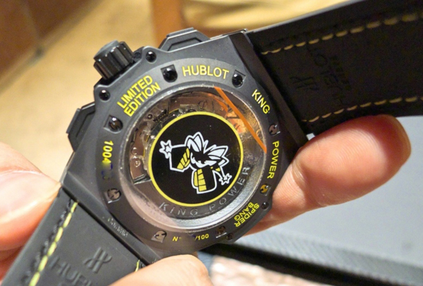 Hublot King Spider Bang