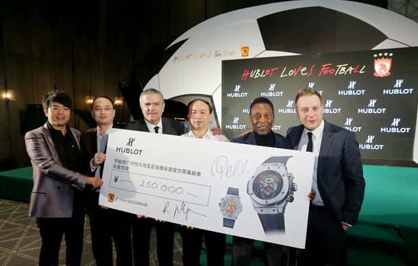 charity-auction-of-gz-evergrande-taobao-fc-limited-edition