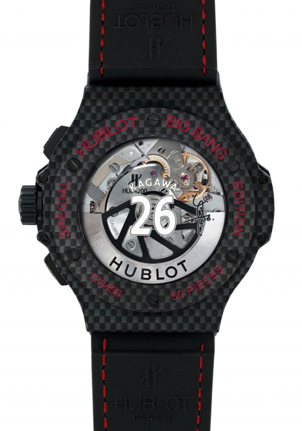Hublot-Aero-Bang-Red-Devil-26-Caseback