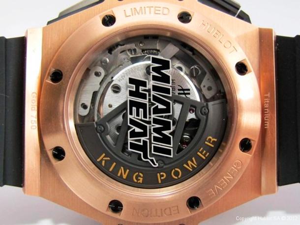 Hublot-King-Power-Miami-HEAT-watch-casebac