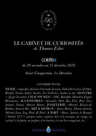 Jaeger-LeCoultre/COLETTE_cabinet-de-curiosites-thomas-erber