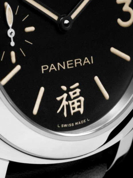 panerai-pam-366-fu-china-464x620