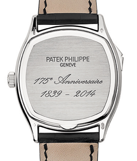 Patek Philippe Chiming Jump Hour Limited Edition Referentie 5275P-2